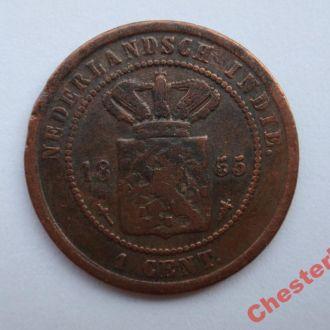Нидерландская Индия 1 цент 1855 состояние редкая
