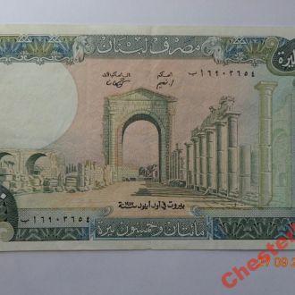 Ливан 250 ливров 1987 aUNC pick67e