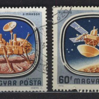 Космос 1976 Венгрия