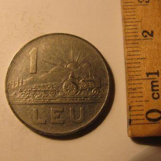1 Лей Румунія Румыния 1966 рік