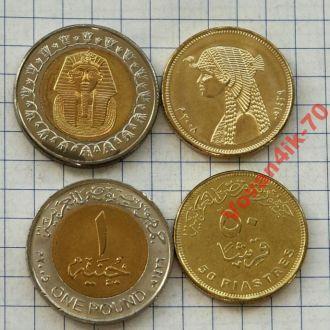 ЕГИПЕТ  современные монеты