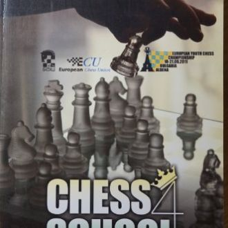 Шахматы chess school volume 4
