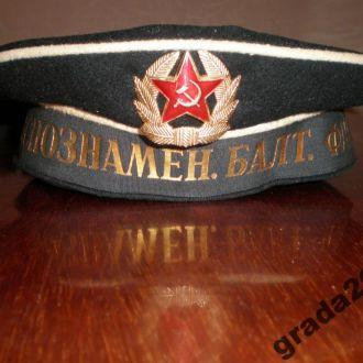 БЕСКОЗЫРКА-БАЛТ.ФЛОТ-СССР!70-е годы!