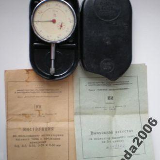 ИНДИКАТОР ЧАСОВОГО ТИПА-ИЧ-10!СССР!1968г.