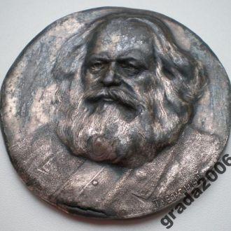 Медальон Карл Маркс!20-е годы!RR