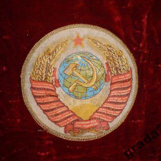 ВЫМПЕЛ-СССР-1977г.!