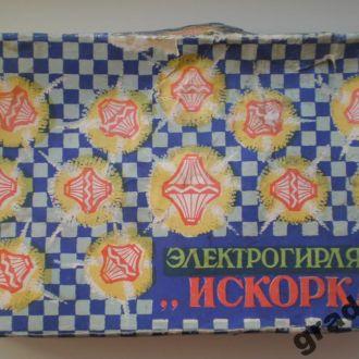 ГИРЛЯНДА-ИСКОРКА-1-СССР!