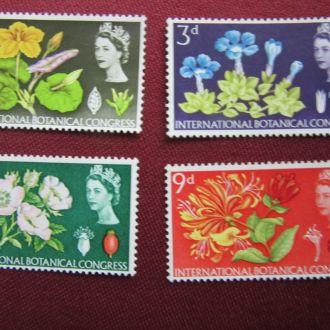 1964г.АНГЛИЯ.цветы 4 марки