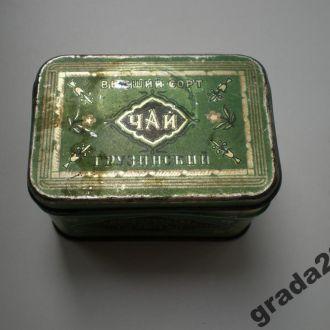 Коробка из-под чая!СССР!1946г.!1