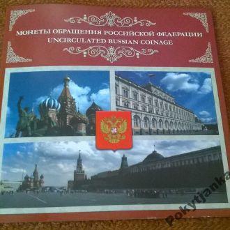 Набор монет РОССИЯ в сувенирном исполнении