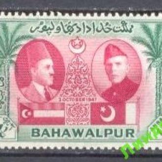 Бахавалпур 1948 король люди Пакистан флаги * а