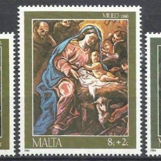 Мальта 1986 живопись Рождество 3м.**