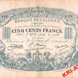 Алжир 500 франков 1924 год. КОПИЯ