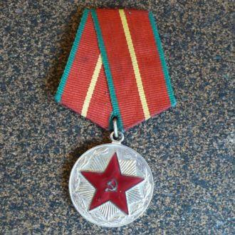 Медаль за 20 лет Б.С. В.С.. СССР.