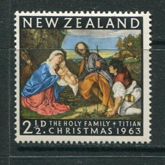 Новая Зеландия 1963 Одиночка * Живопись