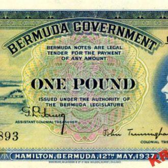 Бермудские острова 1 фунт 1937 год. КОПИЯ