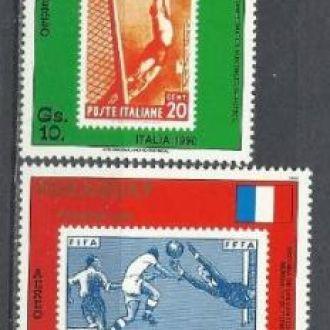Парагвай 1988 футбол чемпионат мира 4м.**
