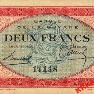French Guiana 2 франка 1917 год. КОПИЯ