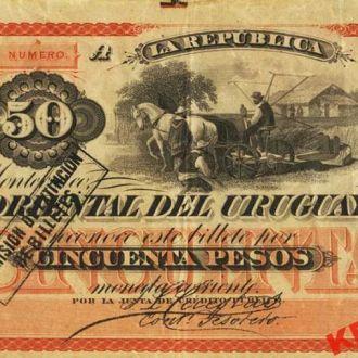 Уругвай 50 песо 1875 год. КОПИЯ