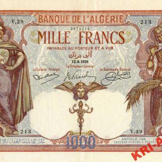 Алжир 1000 франков 1926 год. КОПИЯ