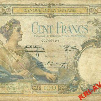French Guiana 100 франков 1933 год. КОПИЯ