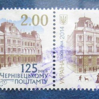 Украина черновцы