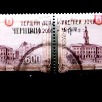 Украина   распродажа ЧЕРНОВЦЫ
