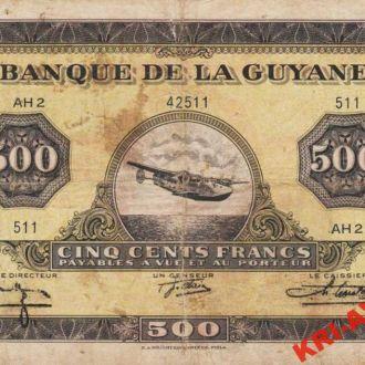 French Guiana 500 франков 1942 год. КОПИЯ
