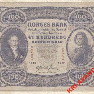 Норвегия 100 крон 1940 год. КОПИЯ