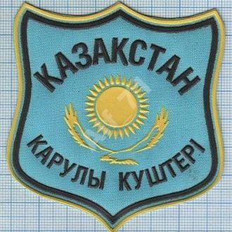 Шеврон ВС Республики Казахстан. Армия.