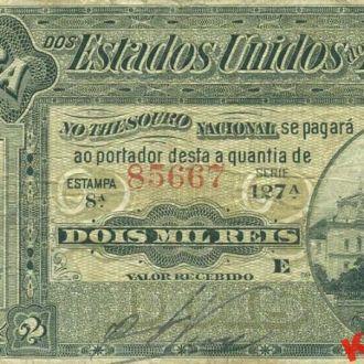 Бразилия 2 милрейса 1890 год. КОПИЯ