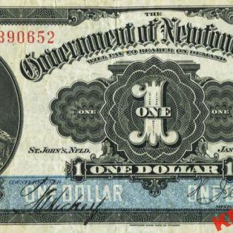 Ньюфаундленд 1 доллар 1920 год. КОПИЯ