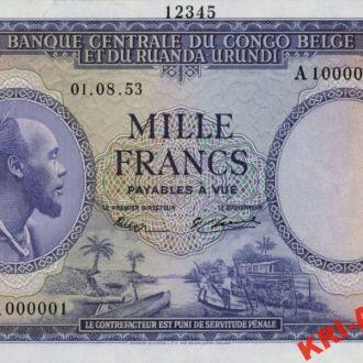 Бельгийское Конго 1000 франков 1953 год. КОПИЯ