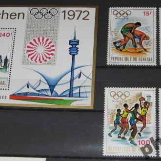 Сенегал 1972 Олимпиада Мюнхен Борьба 4м.+бл**