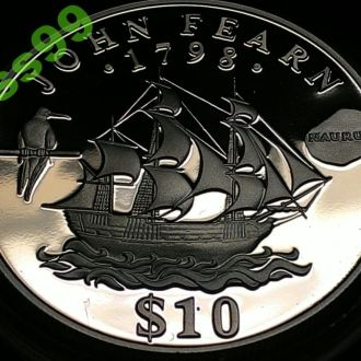 Науру 10 долларов 1994 серебро Proof ПАРУСНИК