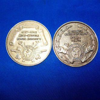 Медаль настольная Оборона Азова взятие штурмом 2шт