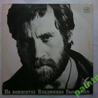 На концертах Владимира Высоцкого 6.