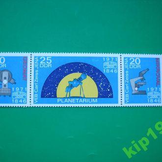 Германия. 1971. Планетарий  MNH.