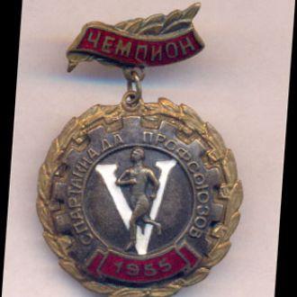 Знак Спорт ВЦСПС Спартакиада 1955 г. Чемпион.