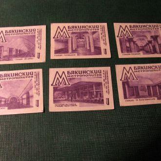 (БР2) Бакинский Метрополитен Спичечные этикетки
