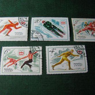 Спорт 1973 СССР