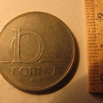 10 Форинтов Угорщина Венгрия 1994 рік