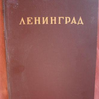 Ленинград. Архитектурно-планировочный обзор разв.