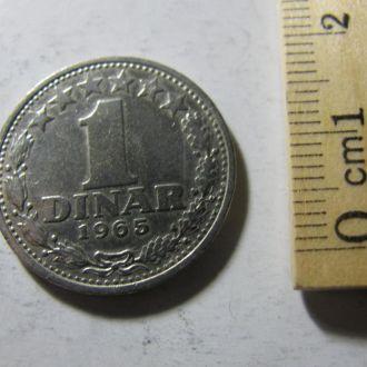 1 Динар Югославія Югославия 1965