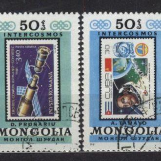 Космос 1981 Монголия