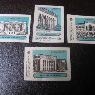 Архитектура Душанбе Спичечные этикетки для спичек