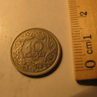 10 Грош Польща Польша 1923 рік