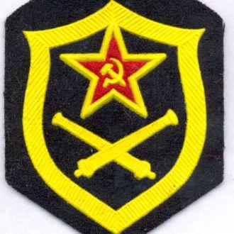 Фурнитура Шевроны Артиллерия.