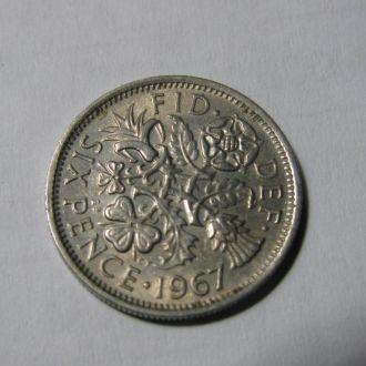 6 пенсов six pense Англия Великобритания 1967 год