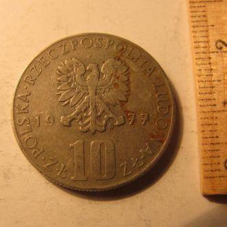 10 Злотих Злотых Польща Польша Прус 1977 рік